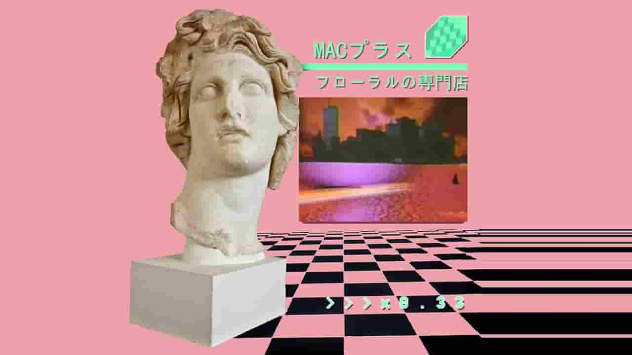 What is Vaporwave -  Eveything About Genre and History