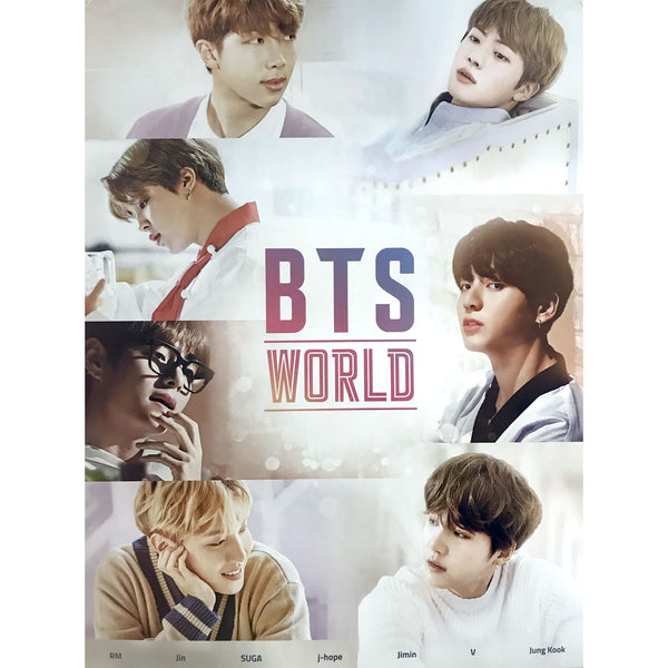 방탄소년단 | BTS |  WORLD OST | only POSTER