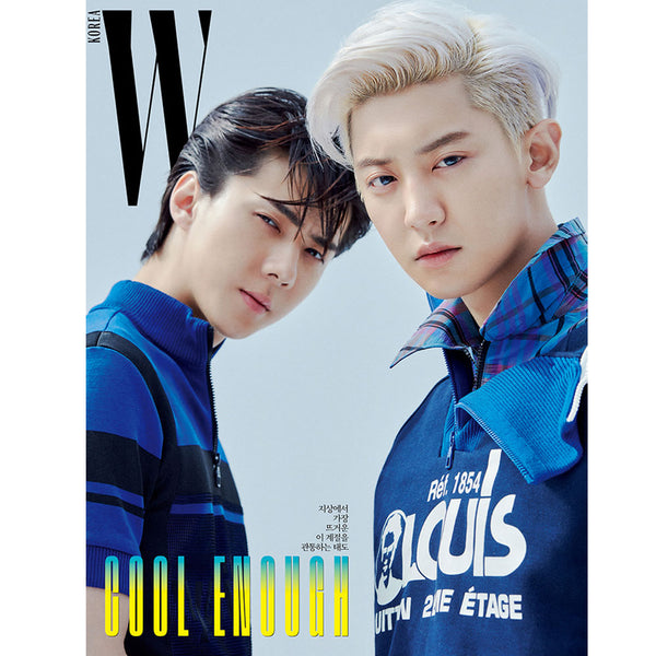 W KOREA 2019-7 [ COVER| CHANYEOL x SEHUN ] KOREA MAGAZINE