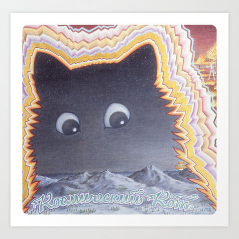 Fine Art Print | Cosmic Cat