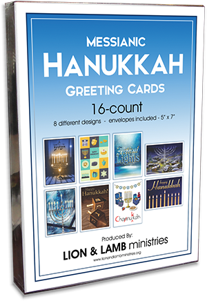 Messianic Hanukkah Greeting Cards