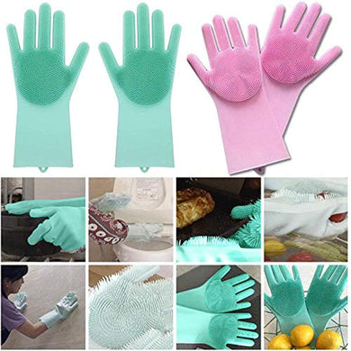 Bulk Silicone Scrubbing Gloves, Non-Slip, Dishwashing and Pet Grooming, Magic Latex Gloves for Household Cleaning Great for Protecting Hands in Dishwashing (Multicolor) - HomeEkart