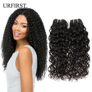 Brazilian Water Wave 3 Bundles Human Hair Weave Extensions