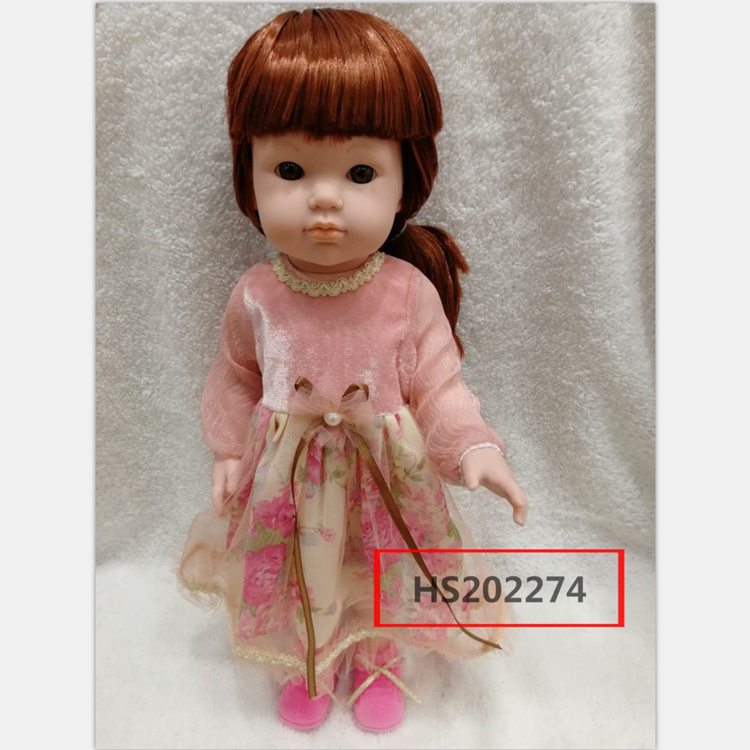 17 inch doll, Girl funny toys, Yawltoys