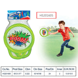 HS201605, Yawltoys, Chinese suppliers plastic outdoor sport ball interactive game