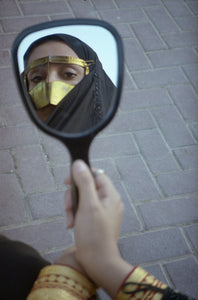 Through The Mirror - Ali Al Shehabi