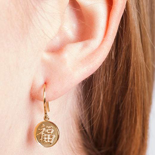 HAPPINESS SOLID GOLD EARRINGS