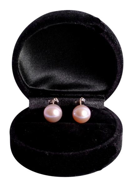 9 mm Brilliant Lavender Lustruous South Seas Cultured Pearl Earrings in 14K White Gold