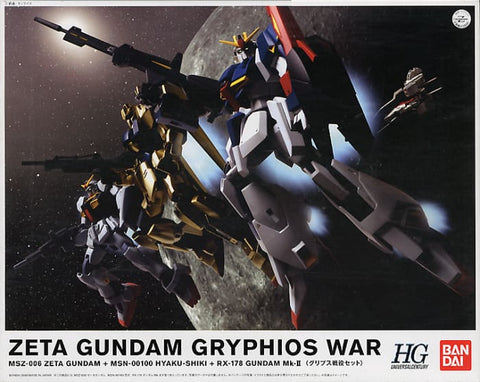 1/144 HGUC Gryphios War Set Model Kit - Model