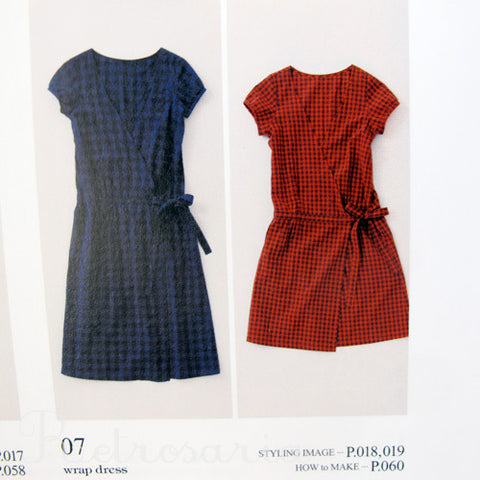 Quoi? Quoi? Daily Sewing Book 2 - Daily Dresses