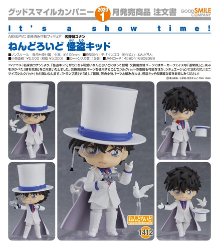 【已截訂】Good Smile Company Nendoroid No.1412 Detective Conan Kid the Phantom Thief Action Figure