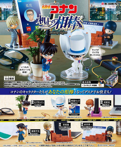 【已截訂】RE-MENT Detective Conan buddy on the desk [全6種]