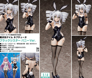 【預訂日期至27-Jul-19】FREEing Black Sister Bunny Ver. 1/4 PVC Figure