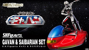 【現貨預售】【7月頭到貨】Bandai S.H. Figuarts Space Sheriff Gavan and Saibarian Set Action Figure