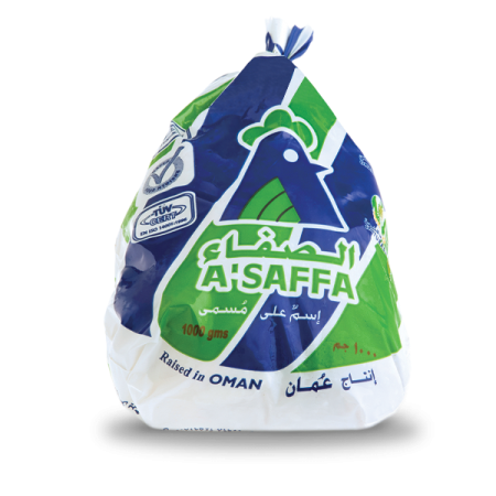 Chicken Frozen A'saffa - دجاج مثلج الصفا