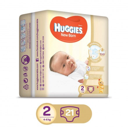 Huggies New Born Stage 2 - 21 Daipers
