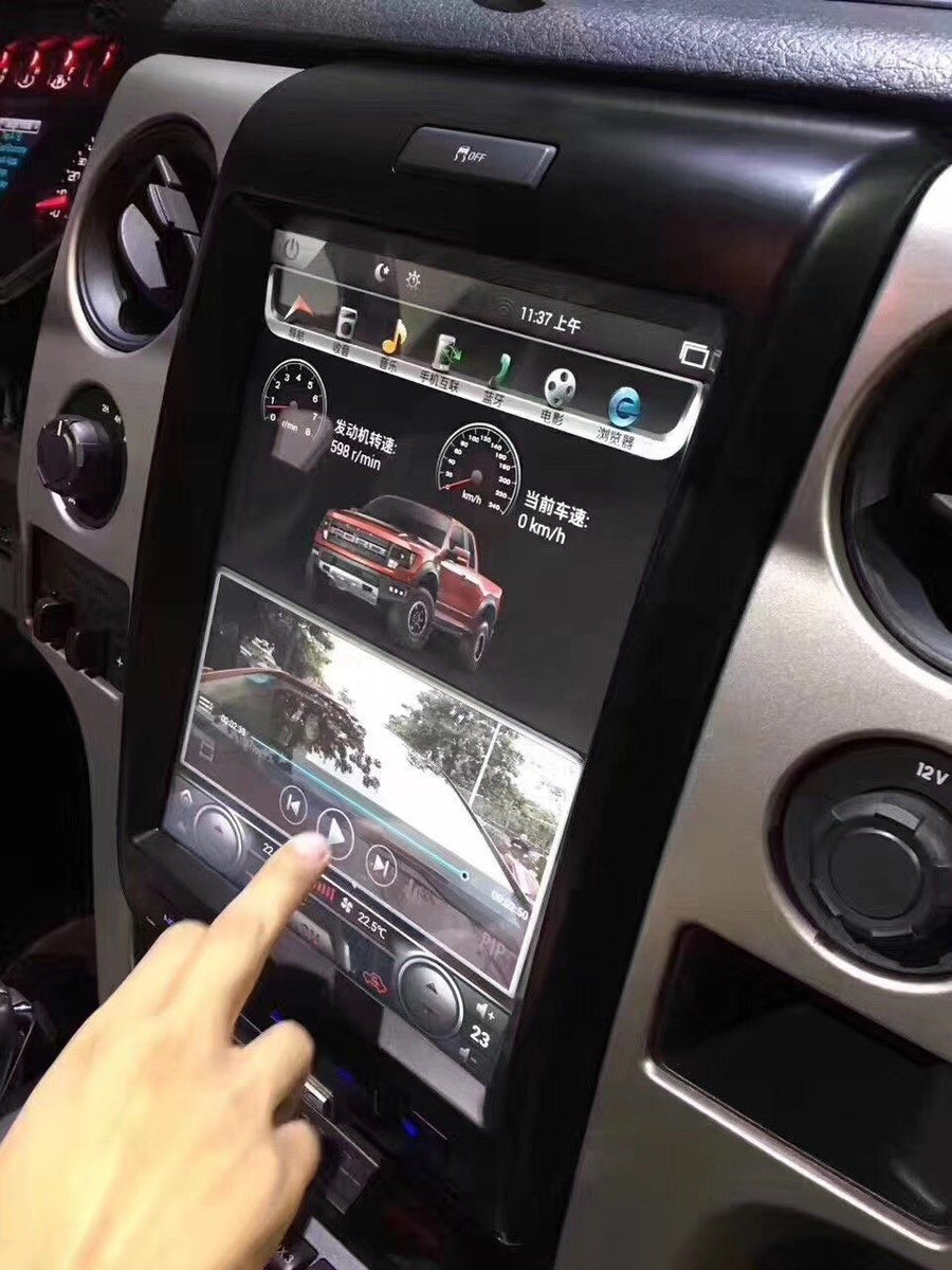 """Ford F-150 2013 - 2014 12.1"""" Vertical Screen Android Radio ..."""