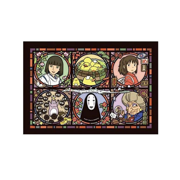 Spirited Away Art Crystal Jigsaw Puzzle Wonder Letter (pre-order)