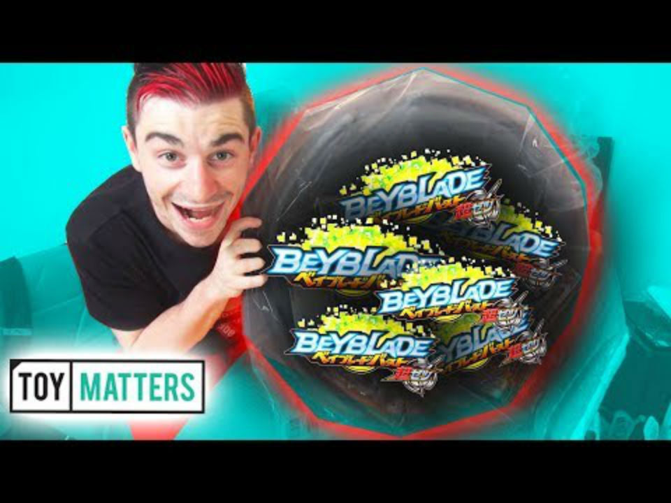 toymatters-review