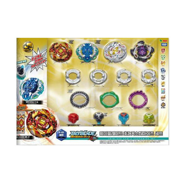 Takara Tomy Beyblade Burst B-128 CHO-Z Customize Set