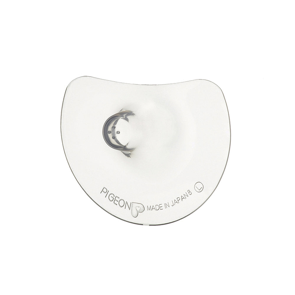 Natural Fit Nipple Shields 2pcs With Case