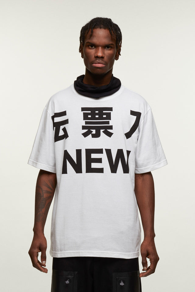T-Shirt Bill - Black Print, Michiko Koshino - SWIM XYZ