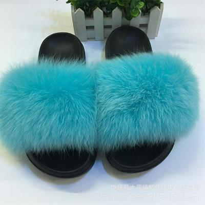 Women's Plush Fox Fur Slippers