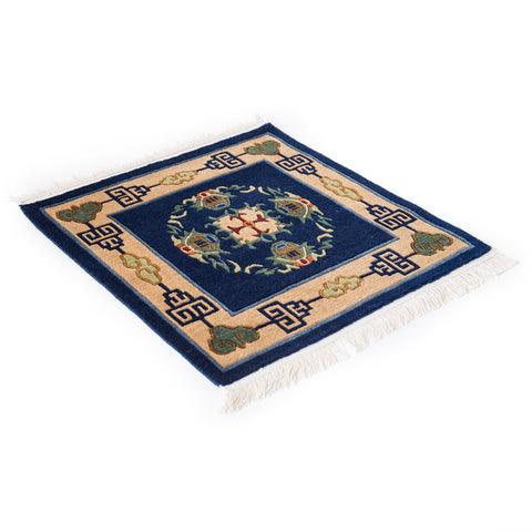 Blue Car Seat Rug Set