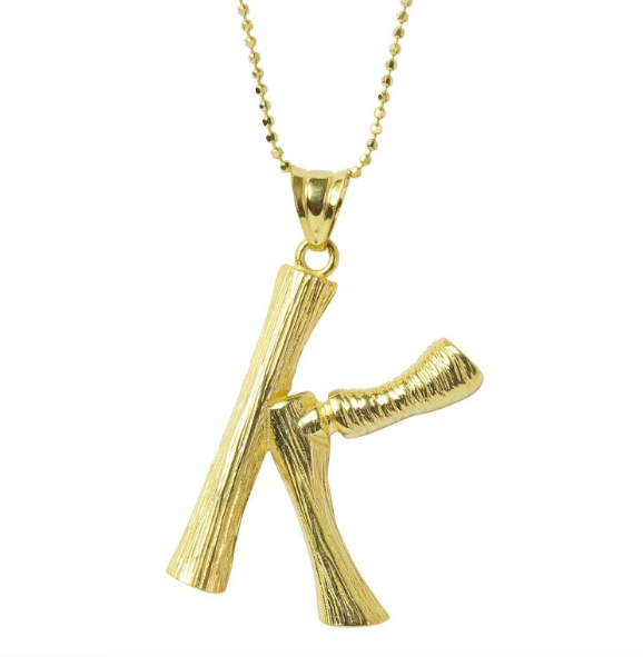 BAMBOO INITIAL LETTER PENDANT