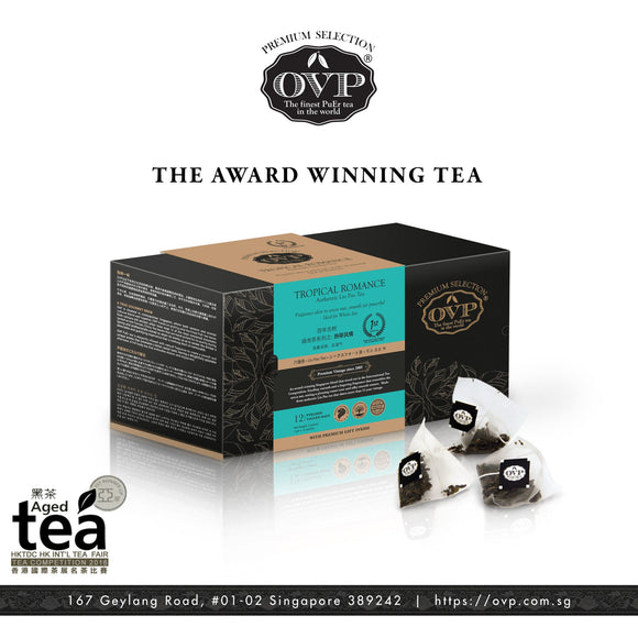 TROPICAL ROMANCE® Award-Winning Old Village Aged Liupao Tea Gift Box - Old Village Puer 老寨古茶