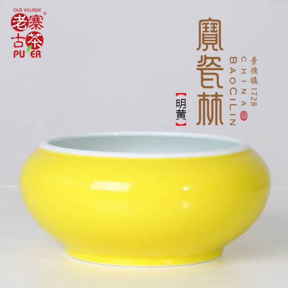 Porcelain waste water container from Jing De Zhen 景德镇 宝瓷林 水洗 - Old Village Puer 老寨古茶