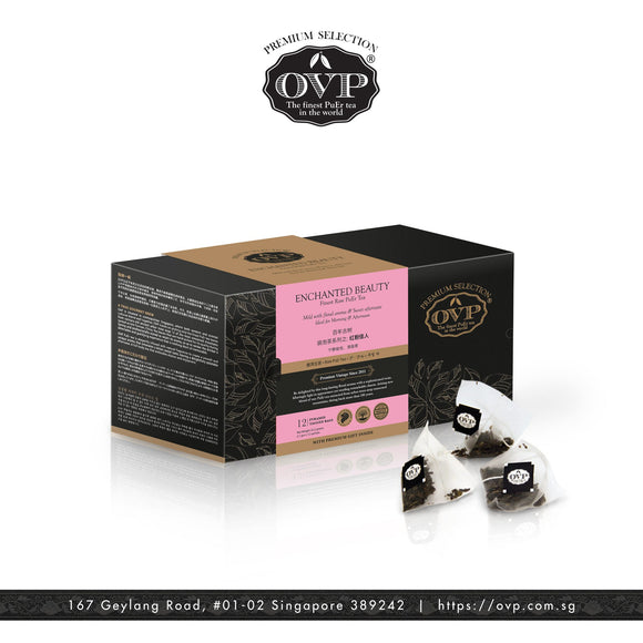 ENCHANTED BEAUTY® Old Village PuEr Tea Gift Box - Old Village Puer 老寨古茶