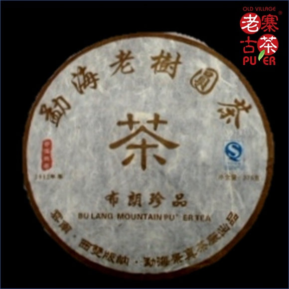 Mt. Bulang Raw PuEr tea cake, arbor trees, 2012 Spring 布朗山 老树普洱生茶 - Old Village Puer 老寨古茶