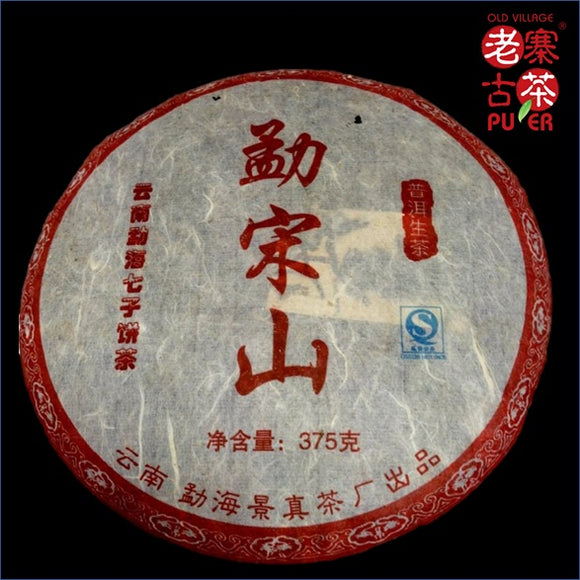 Mt. Mengsong Raw PuEr tea cake, arbor trees, 2009 Spring 勐宋山 老树普洱生茶 - Old Village Puer 老寨古茶
