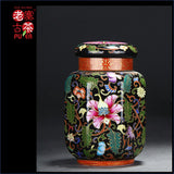 Porcelain Tea Caddy from Jing De Zhen Kangxi Famille Rose 景德镇 宝瓷林 高级礼品 黑地珐琅彩 茶叶罐 - Old Village Puer 老寨古茶