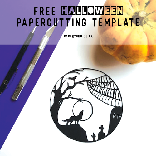 FREE Printable Halloween Papercutting template