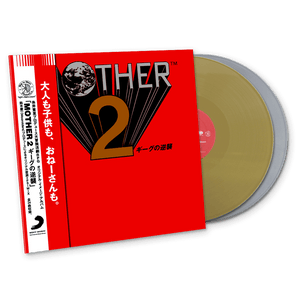 MOTHER 2 Vinyl Soundtrack