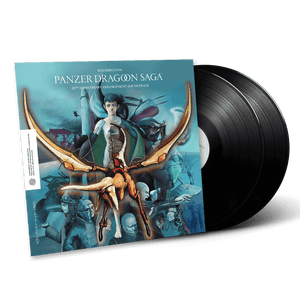 Resurrection: Panzer Dragoon Saga 20th Anniversary Arrangement