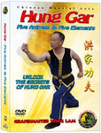 (Hung Gar DVD #12) Five Animals and Five Elements