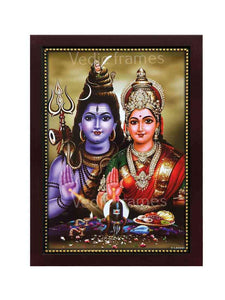 Lord Shiva and Parvathi in olive green background