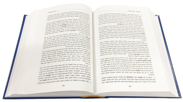 קורס בניסים - Hebrew Edition (Hardcover)