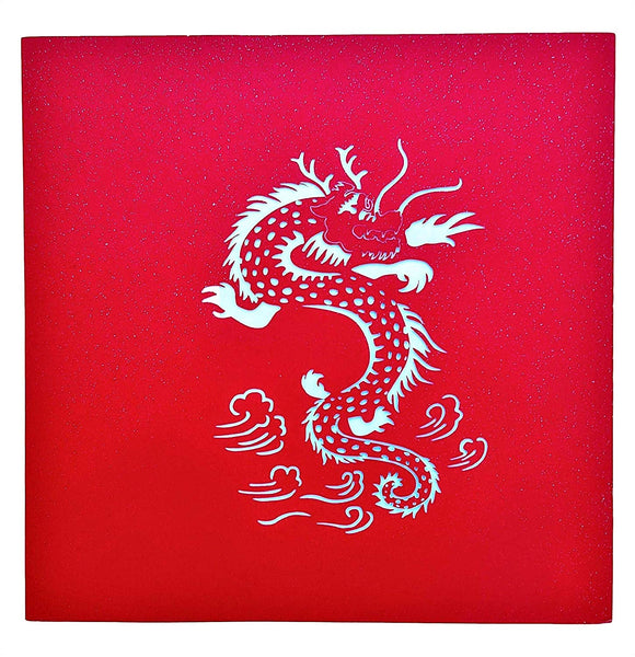 Dragon 3D Pop Up Greeting Card 7