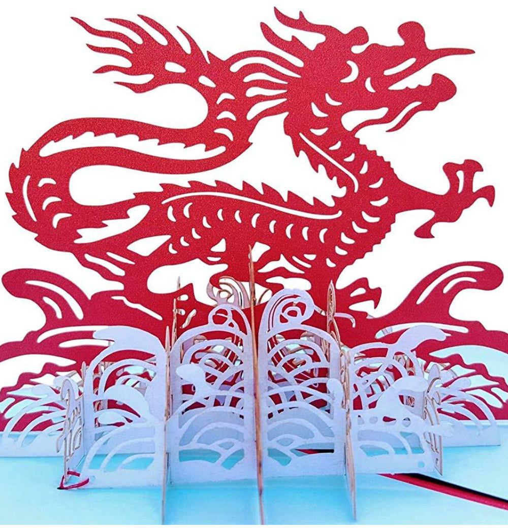 Dragon 3D Pop Up Greeting Card 1