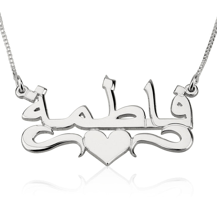 Centre Heart Arabic Necklace