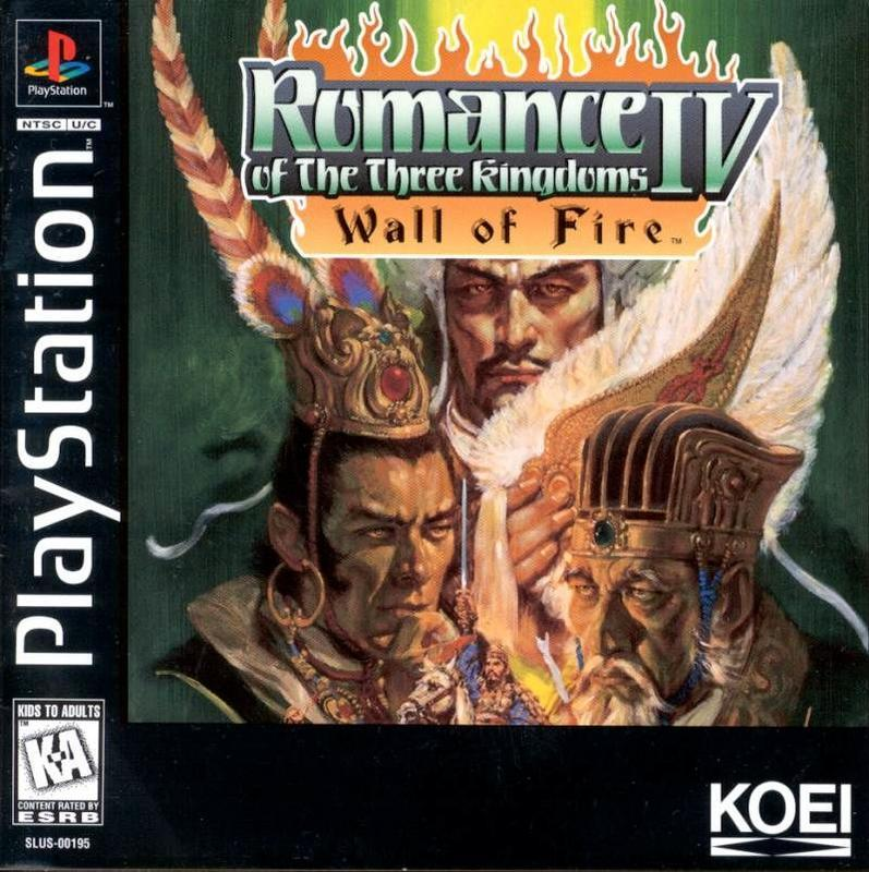 Romance of the Three Kingdoms IV Wall of Fire - PlayStation 1