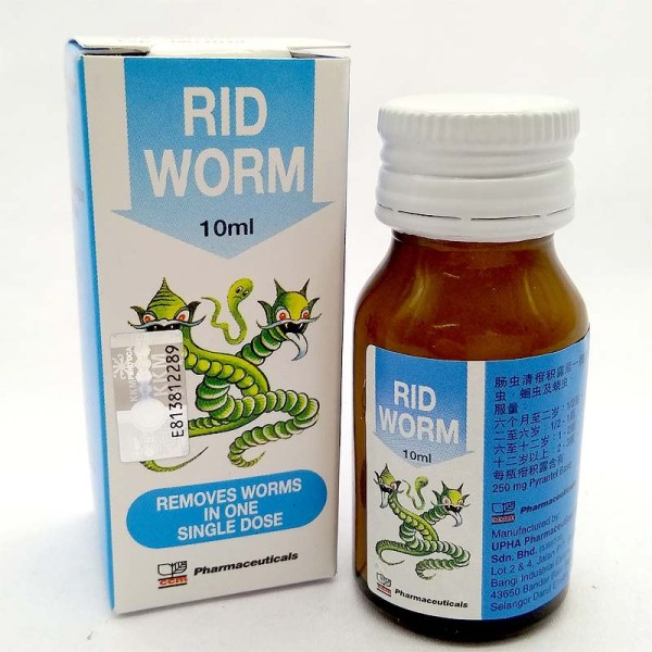 RIDWORM SUSPENSION 10ML
