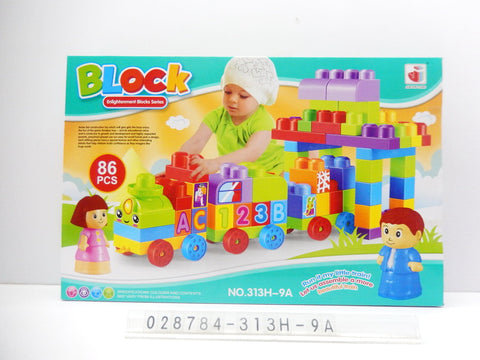 Blocks Box Large 313H 9A - Evergreen Toys
