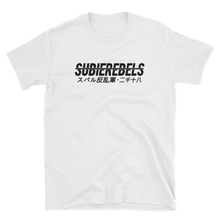 Load image into Gallery viewer, Subie Rebels Crossed Out T-Shirt
