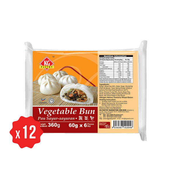 [Carton] Vegetable Bun (6 pieces x 12 packets)
