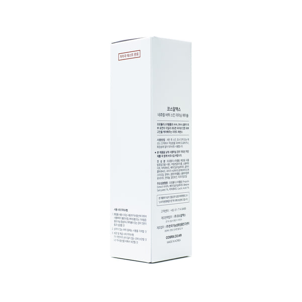 COSRX Natural BHA Skin Returning A-Sol Box Back